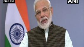 not-many-people-in-country-known-about-brahmaputra-pushkar-festival-pm-modi