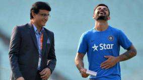 it-all-started-with-dada-s-team-kohli-on-india-s-test-success