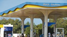 bbcl-petrol-stocks