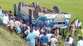 accident-at-nagapattinam