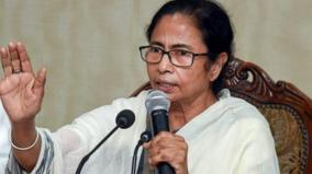 mamata-prashant-kishore-challenge-to-west-bengal-by-election