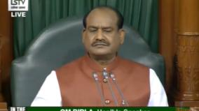 ls-adjourned-for-day-amid-protests-by-congress-over-maha-issue