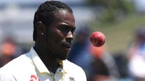 archer-claims-racial-abuse-by-a-spectator-new-zealand-cricket-tenders-apology