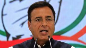 cong-slams-bjp-over-closure-of-irrigation-cases-in-maharashtra