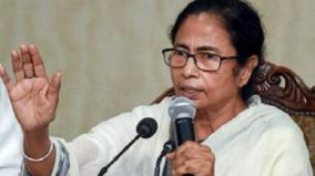 wb-govt-to-provide-land-possession-to-refugees-regularise-their-colonies-mamata