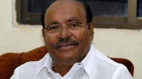 ramadoss-urges-to-control-onion-price