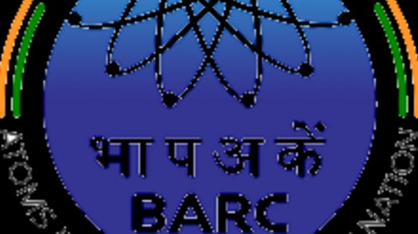 jobs-vacant-in-baba-atomic-research-center