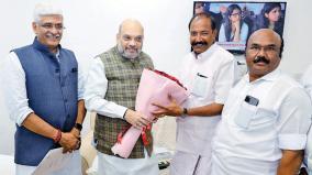 tamilnadu-ministers-met-amitshah