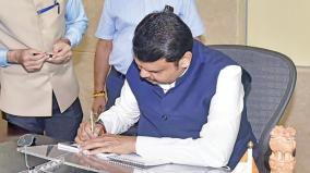chief-minister-of-maharashtra