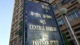 viyabam-corruption