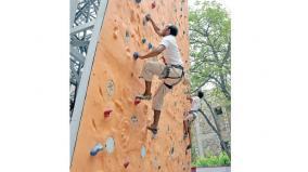 mountaineering-trainer