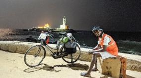 cycle-sundar