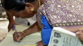 deadline-extended-for-changing-ration-cards