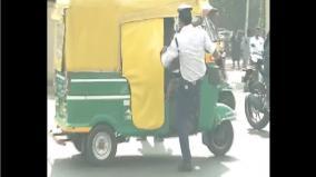 dancing-traffic-cop-ranjit-singh-slaps-kicks-auto-rickshaw-driver-in-indore