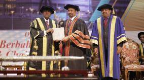 subaskaran-allirajah-honoured-doctorate