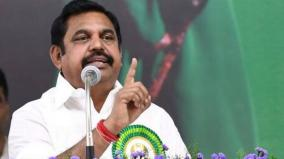 pongal-price-announced-by-cm-palanisamy