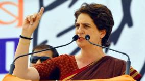 people-in-power-trying-to-circumvent-values-of-constitution-priyanka-gandhi