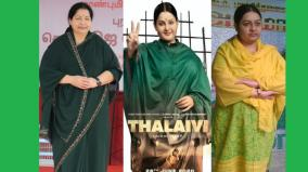 the-life-of-jayalalithaa-high-court-allows-j-deepa-to-sue-for-film-and-internet-production