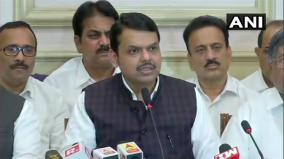 devendra-fadnavis-resigns-as-the-chief-minister-of-maharashtra