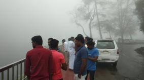 mist-in-kodaikanal-tourists-return-disappointed