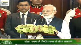 time-now-to-focus-on-duties-pm-modi-on-constitution-day
