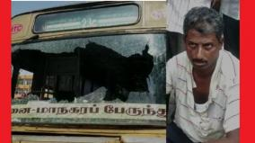 passenger-unloaded-as-no-retail-by-conductor-the-passenger-who-smashed-the-bus