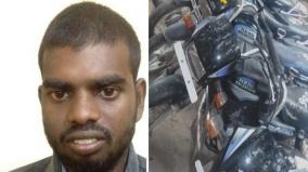 young-man-arrested-for-stealing-bikes