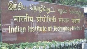 pre-placement-offers-surge-in-iit-madras