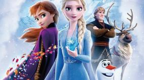 frozen-2-preview