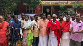communist-party-conduct-protest-in-rameswaram-demanding-malaria-office-to-be-opened