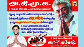 ajith-fan-apologize