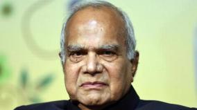 tamilnadu-governor-order
