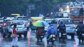 rain-report-at-tamilnadu
