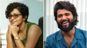 parvathi-and-vijay-devarakonda-comments-about-arjun-reddy