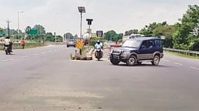 dangerous-u-turn-in-samayapuram