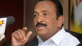 vaiko-urges-to-setup-supreme-court-branch-in-chennai