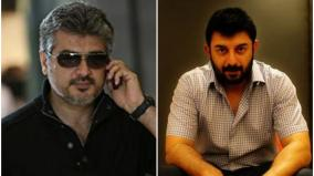 ajith-with-aravindswami-in-valimai