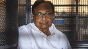 assault-on-office-of-prez-chidambaram-slams-govt-over-maharashtra-issue