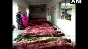 mp-41-women-made-to-sleep-on-floor-after-sterilisation-surgery-in-gyaraspur-primary-health-centre