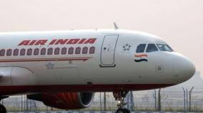 air-india-to-be-closed-if-privatisation-bid-fails-minister