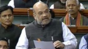 spg-bill-will-restore-original-intent-of-act-hm-shah