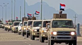 yemen-s-houthis-welcome-release-of-200-prisoners-by-saudi-led-coalition