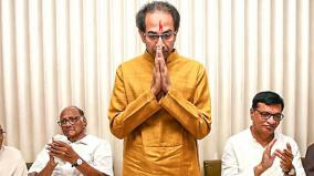 maha-govt-sena-ncp-likely-have-15-ministers-each-cong-13