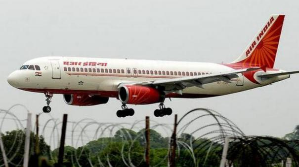 air-india-issue