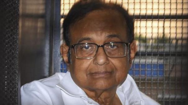 inx-media-money-laundering-case-sc-reserves-verdict-on-p-chidambaram-s-bail-plea