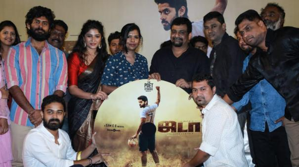 kathir-speech-at-jada-audio-launch