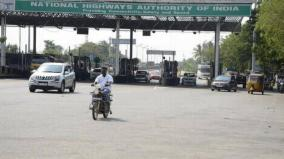 toll-gate-issue