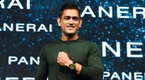 do-not-ask-till-january-m-s-dhoni-on-his-future-in-international-cricket