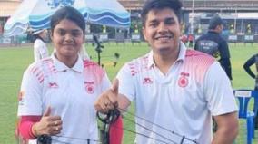 asian-archery-championship