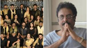 pratap-pothen-comments-about-80s-reunion